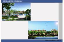 沈阳蓝山墅河体公园2